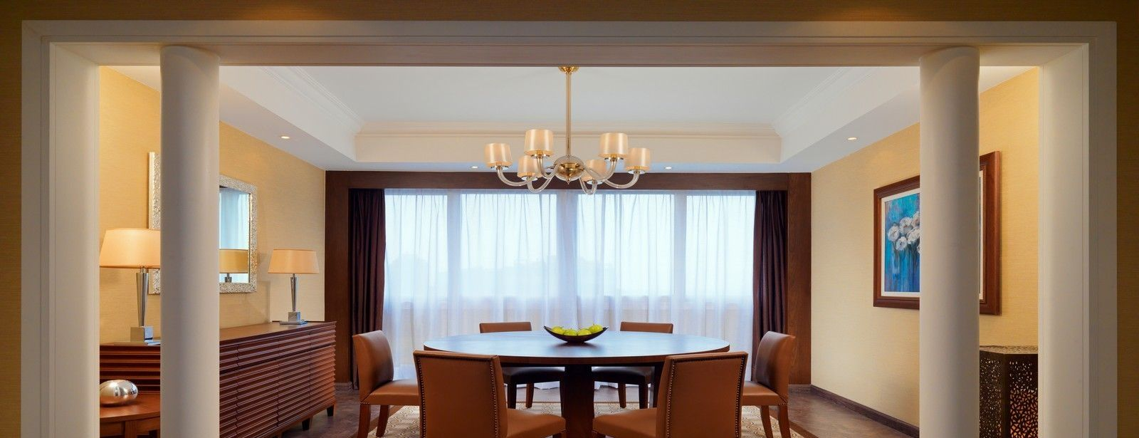Presidential Dining Room